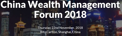 China Wealth Management Forum 2018